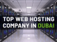 Web Hosting – Choose The Right Web Host In The Middle East